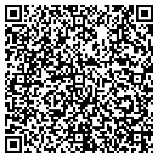 QR-код с контактной информацией организации СОЛИТОН, ООО