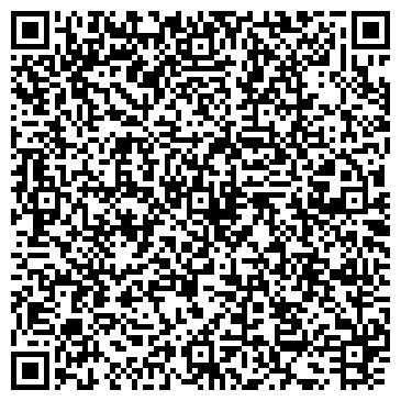 QR-код с контактной информацией организации УКРИНТЕРЭНЕРГО, ГП ВНЕШНЕЭКОНОМИЧЕСКОЙ ДЕЯТЕЛЬНОСТИ