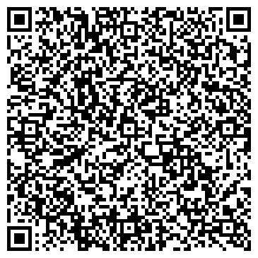 QR-код с контактной информацией организации ВЕРКОН, РЕМОНТНО-СТРОИТЕЛЬНОЕ ПРЕДПРИЯТИЕ, ООО