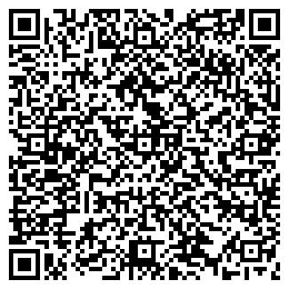 QR-код с контактной информацией организации ПОШУК, НТП, ЗАО