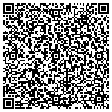 QR-код с контактной информацией организации СТАН-КОМПЛЕКТ, УКРАИНСКО-РОССИЙСКОЕ СП, ООО