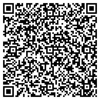 QR-код с контактной информацией организации ВЕТАЛ, ЧП