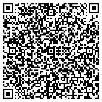 QR-код с контактной информацией организации ООО Цифриус