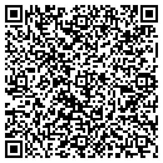 QR-код с контактной информацией организации ОДА, ЧП