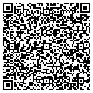 QR-код с контактной информацией организации ВЕРТЕКС-С, ООО