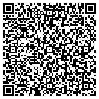 QR-код с контактной информацией организации КОНТИНИУМ, НПО