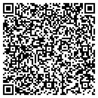 QR-код с контактной информацией организации ПРОКСИС, ООО