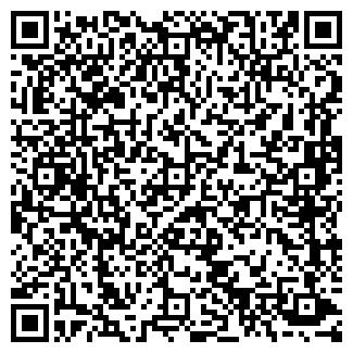 QR-код с контактной информацией организации РОСМА, ООО