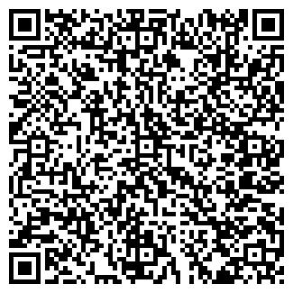 QR-код с контактной информацией организации СЕМПАЛ, ООО