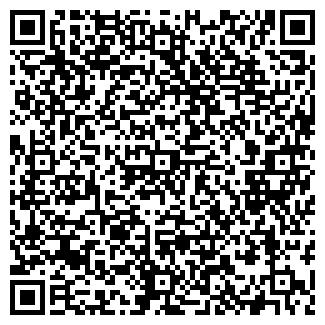 QR-код с контактной информацией организации УКРПРОТЕЗ, ПО