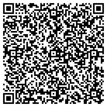 QR-код с контактной информацией организации ХЛЕБ УКРАИНЫ, ГАК