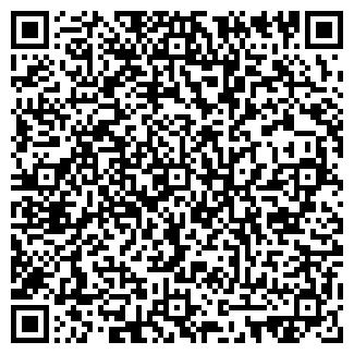 QR-код с контактной информацией организации СИНТЕК АВТ, ООО