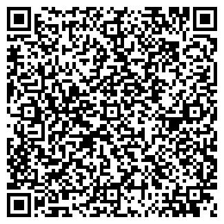 QR-код с контактной информацией организации ООО ТРЕЙД НК