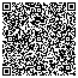 QR-код с контактной информацией организации AL.S., МП