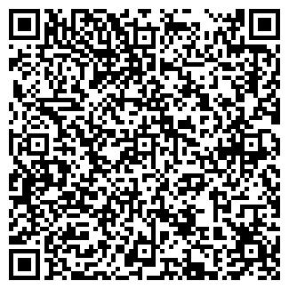 QR-код с контактной информацией организации IGH UKRAINE, ЧП, ЧП