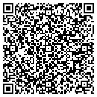 QR-код с контактной информацией организации ТРОЯНДА