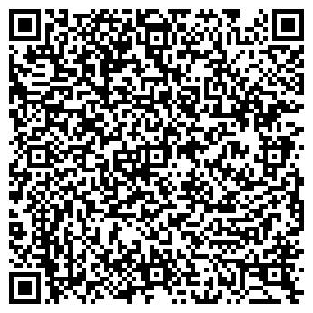 QR-код с контактной информацией организации С.О.В. ГАВАНЬ, ООО