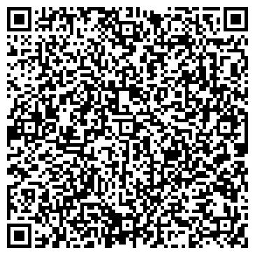 QR-код с контактной информацией организации УКРРЫБХОЗ, ГОСУДАРСТВЕННО-КОЛЛЕКТИВНОЕ ПО