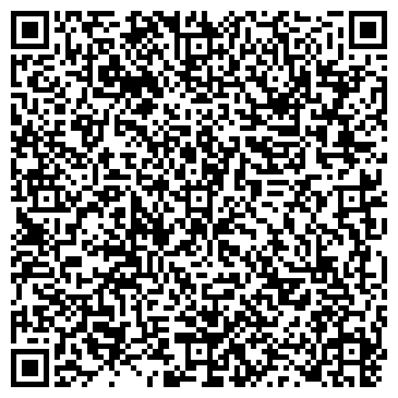 QR-код с контактной информацией организации УКРЭКСПО-ПРОЦЕСС, РЕСПУБЛИКАНСКОЕ НПП, ЗАО