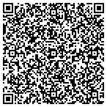 QR-код с контактной информацией организации ДЕЛАВАЛЬ, ДЧП С ИНОСТРАННЫМИ ИНВЕСТИЦИЯМИ