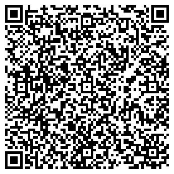 QR-код с контактной информацией организации КРИСТАЛЛ, ЧАСТНОЕ НВП