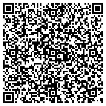QR-код с контактной информацией организации ШЕРП-ТЕХНОЛОГИЯ, ООО