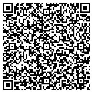 QR-код с контактной информацией организации ШИНОМОНТАЖ