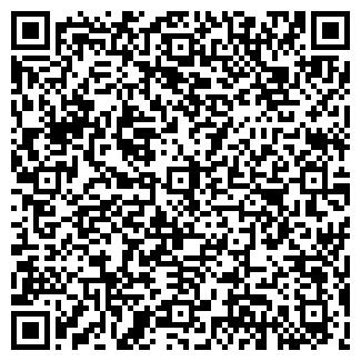 QR-код с контактной информацией организации САМСОН АГ