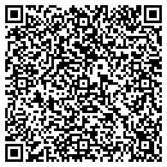 QR-код с контактной информацией организации САН АЙС, ООО