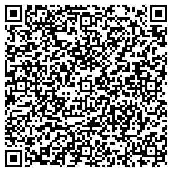 QR-код с контактной информацией организации СТАРТ, ФАБРИКА, ОАО