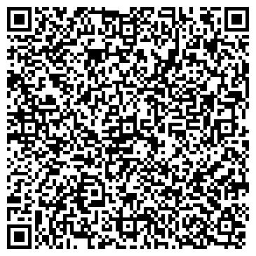 QR-код с контактной информацией организации ФАВОРИТ ПЛЮС, ДЧП СОЮЗА ОРГАНИЗАЦИЙ ИНВАЛИДОВ УКРАИНЫ