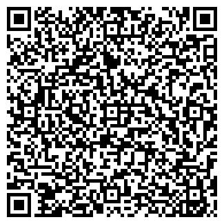 QR-код с контактной информацией организации БРОНТ, ЧФ