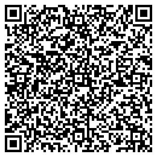 QR-код с контактной информацией организации РОТОНДИ-УКР, ООО