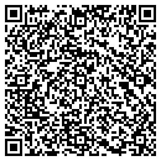 QR-код с контактной информацией организации КАПРИС