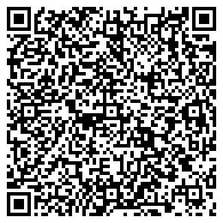 QR-код с контактной информацией организации ТЕХНО С, ЧП