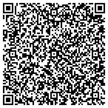 QR-код с контактной информацией организации ЛИНК ЛТД, УКРАИНСКО-ГРЕЧЕСКОЕ СП