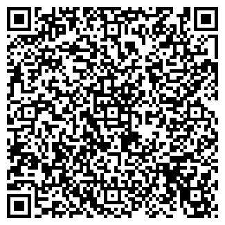 QR-код с контактной информацией организации ТОРПАЛ, ПК