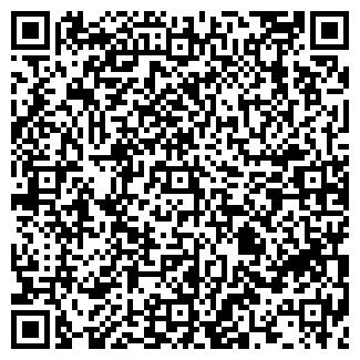 QR-код с контактной информацией организации ВЕСТЕХ, ООО