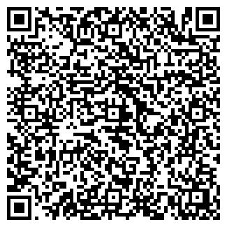 QR-код с контактной информацией организации УБС ЛТД, ООО