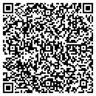 QR-код с контактной информацией организации БИ ТИ УКРАИНА