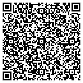 QR-код с контактной информацией организации ЮРИС ЛТД