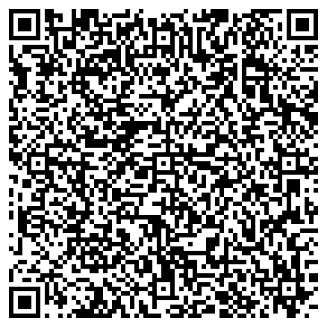 QR-код с контактной информацией организации БИОС, ПРЕДПРИЯТИЕ С ИНОСТРАННЫМ КАПИТАЛОМ