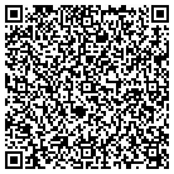 QR-код с контактной информацией организации АРТЕМ, ГОСУДАРСТВЕННАЯ АХК