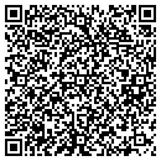 QR-код с контактной информацией организации ДЕЛЬТА, ФИРМА