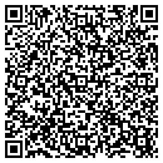 QR-код с контактной информацией организации ДЕНТСТАЛ