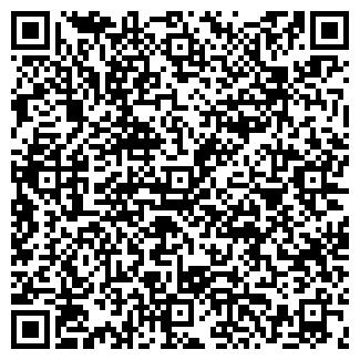 QR-код с контактной информацией организации ООО РУСМОЛОКО