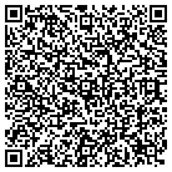 QR-код с контактной информацией организации СЕНЧУРИ ДЕНТ, ФИРМА