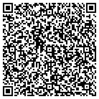QR-код с контактной информацией организации СТОДДАРТ-УКРАИНА, ФИРМА
