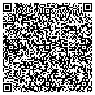 QR-код с контактной информацией организации ЧИКАГСКИЙ ЦЕНТР СОВРЕМЕННОЙ СТОМАТОЛОГИИ
