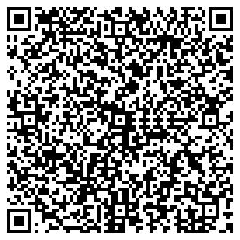 QR-код с контактной информацией организации ЮНИДЕНТ УКРАИНА, ООО